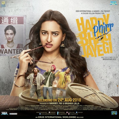 Happy Phirr Bhag Jayegi 2018 Hindi 720p DVDRip 1Gb x264