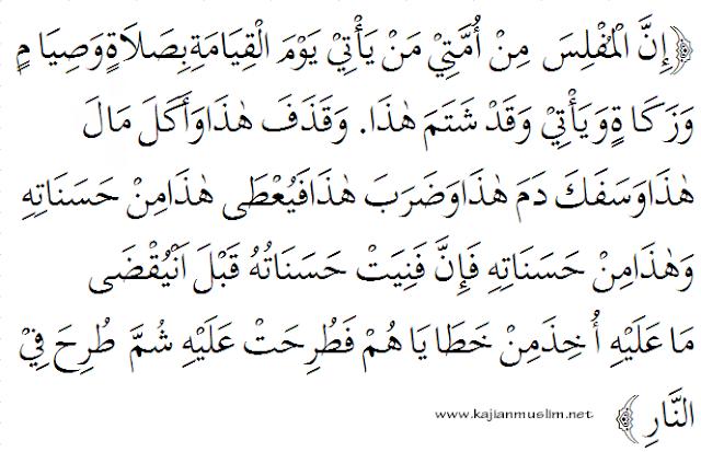 Hadits Hr. Muslim Orang Yang Merugi pada hari kiamat