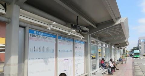 Buslover's 公車紀實記錄本: 20170126 1802 基隆-松山機場-三重 搭乘記錄