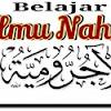 Pengertian Ilmu Nahwu (النحو)