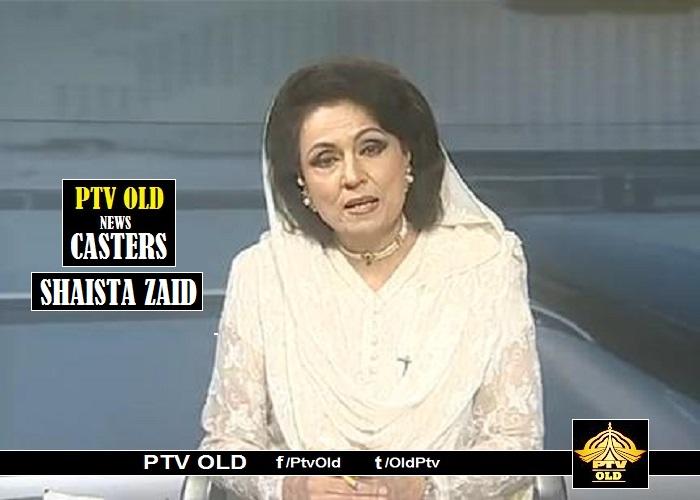 PTV Newscaster Shaista Zaid PTV Old ptvold.com