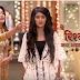 Anmol To Bring Storm In Yash-Rose Life in Yeh Rishta Kya Kehlata Hai: