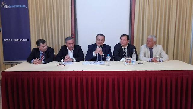 ΝΟΔΕ Θεσπρωτίας: Παρουσία του Χαρ. Αθανασίου πραγματοποιήθηκε η διευρυμένη ΝΟΣ (+ΦΩΤΟ)