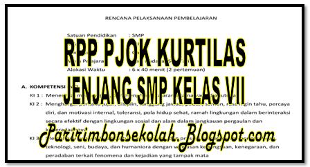 DOWNLOAD RPP PJOK JENJANG SMP KELAS VII KURIKULUM 2013