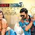 Jawaan Telugu Movie Posters