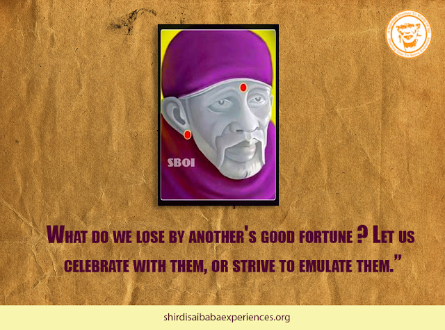 Prayer About My Life - Anonymous Sai Devotee