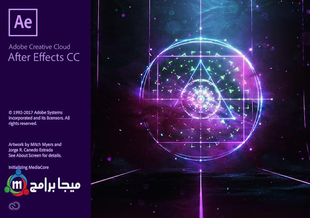 برنامج المونتاج العملاق Adobe After Effects CC 2018