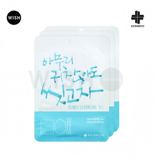 Skinmiso handy cleansing kit