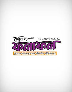 the daily falafal vector logo, the daily falafal logo vector, the daily falafal logo, the daily falafal, the daily falafal logo ai, the daily falafal logo eps, the daily falafal logo png, the daily falafal logo svg