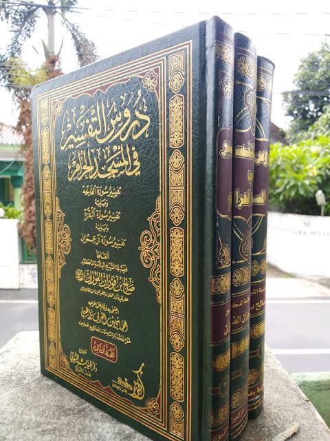 Kitab Durusut Tafsiir Fii Masjidil Harom