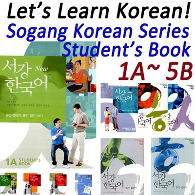 Ebook] Sogang Korean Student textbook 1 2 3 (PDF + Audio