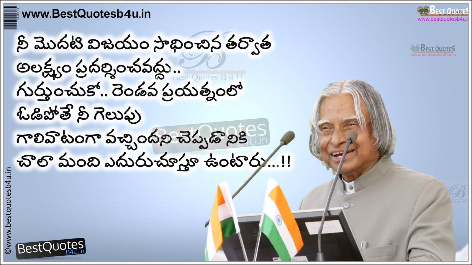 essay in hindi language on apj abdul kalam Apj abdul kalam was a true legend of our times through his life, career and writings he has inspired generations of indians, and even after his demise, india's 'people's president' and 'missile ma.