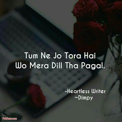 meri diary se sad love quotes and images