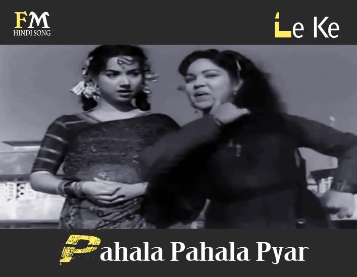 Le-Ke-Pahala-Pahala-Pyar-C.I.D-(1956)