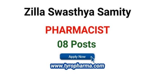 NHM Nabarangpur District Pharmacist Recruitment 2018