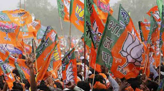 BJP-district-level-meeting-will-be-held-on-1st-May-at-Lakpunara-Ashram-in-Para-1 मई को भाजपा की जिला स्तरीय बैठक पारा के लकपुंरा आश्रम में संपन्न होगी