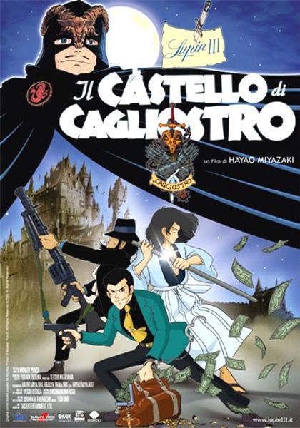 Lupin III: El Castillo de Cagliostro (1979) |Tetra Audio| |Película||Mega|