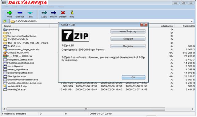 تحميل برنامج 7Zip للكمبيوتر بالمجان