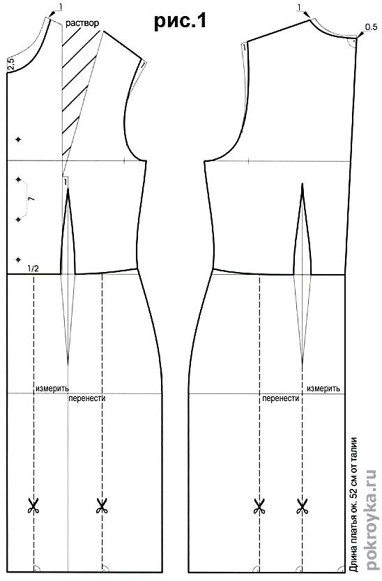 Выкройка платья с юбкой-тюльпаном