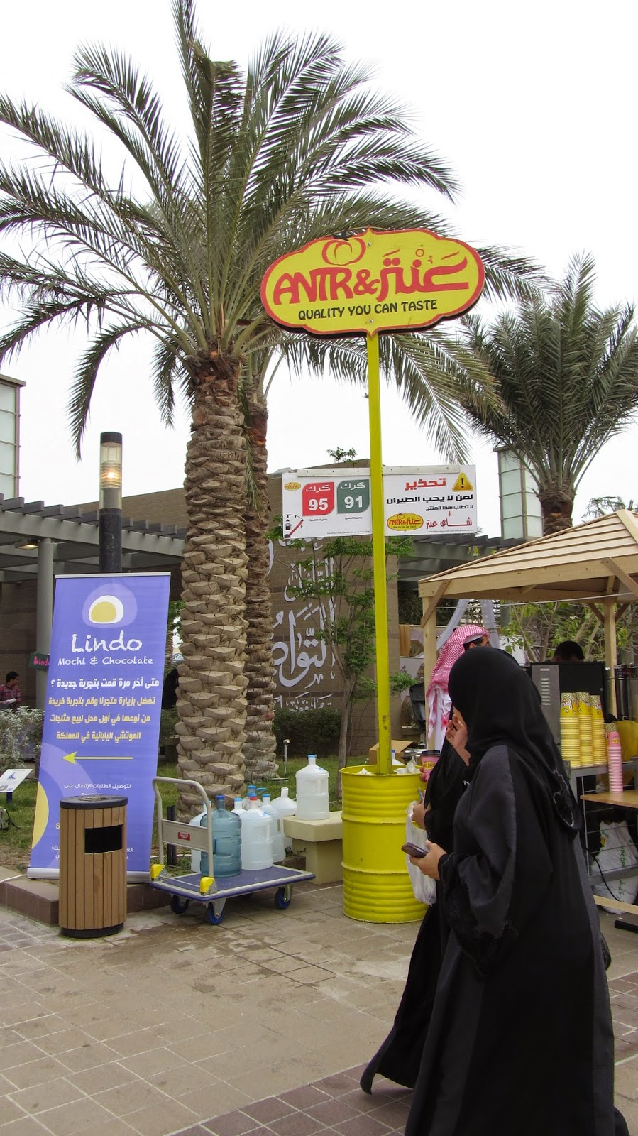 Mathaq: Taste of Art and Food Khobar Saudi Arabia Antr food blog