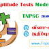 TNPSC Aptitude Model Questions Answers in Tamil - Download as PDF