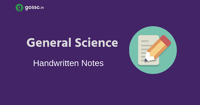 Download General Science Notes