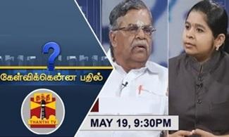Kelvikkenna Bathil 19-05-2018 Exclusive Interview with Senior BJP Leader Ila. Ganesan