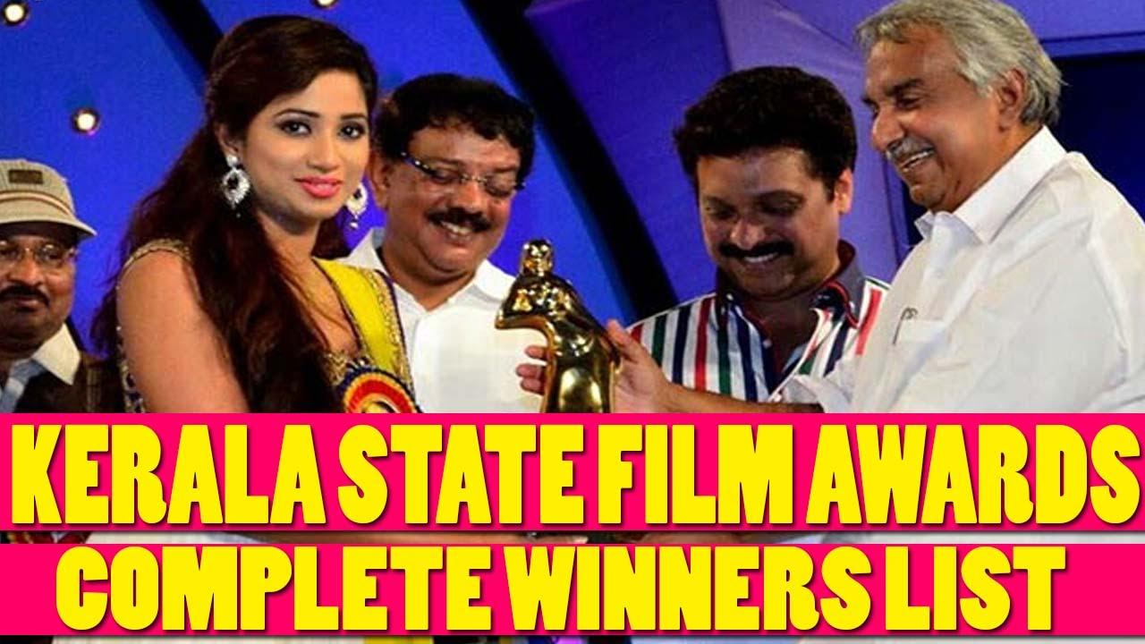 Kerala-State -Film -Award -2015