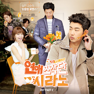 cyrano dating agency ost track lists 1001