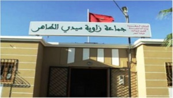 """جماعة سيدي الطاهر: مطلب المحاسبة في خبر كان، """"حفاة وعراة الأمس...أغنياء اليوم"""""""