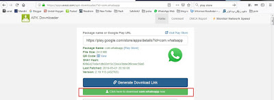Kali ini saya ingin membuatkan cara Download File APK di Play Store Dengan Situs APK Downlode Download File APK Di Play Store Dengan Situs APK Downloader