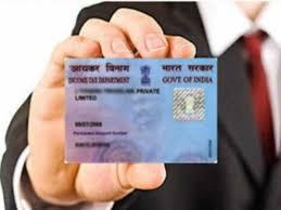 Link PAN Card with Aadhar Card.. पैन कार्ड को आधार से लिंक करें..