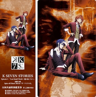 K Seven Stories Movie 4