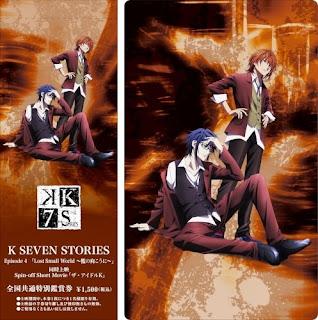 K Seven Stories Movie 4