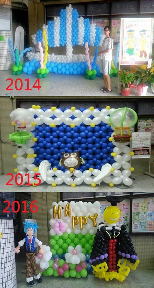 氣球畢業典禮場地佈置