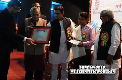 लल्ली प्रसाद पाण्डेय बालसाहित्य पत्रकारिता सम्मान - निश्चल (अलीगढ़)