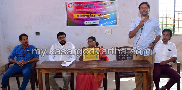 News, Kerala, Kasaragod, Students, Inaguration, College principal,Business debate conducted