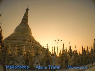 http://www.meesookde.com/2014/09/ShwedagonPagoda.html