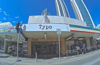 TYPO Store
