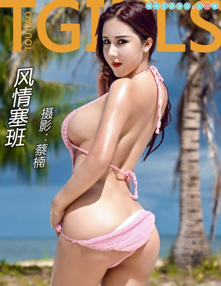 TouTiao 2018-04-13: Người mẫu Cai Nan (蔡楠) (13 ảnh)