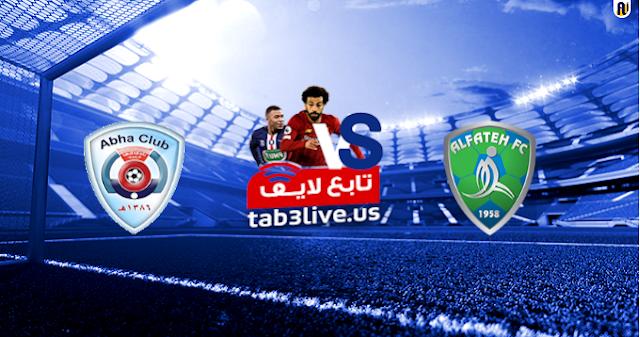 مشاهدة مباراة الفتح وأبها بث مباشر اليوم 14/08/2020 الدوري السعودي