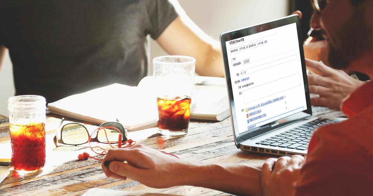 10步驟將 Google Drive 整合日曆建立強大的會議系統