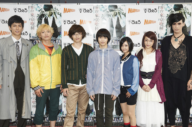Tokyo Ghoul Will Have a Live Action Film! Are You Excited for This?