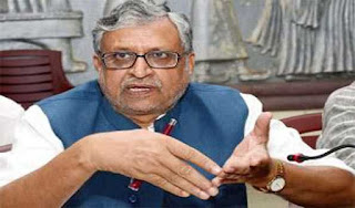 all-medical-college-will-have-eye-bank-sushil-modi