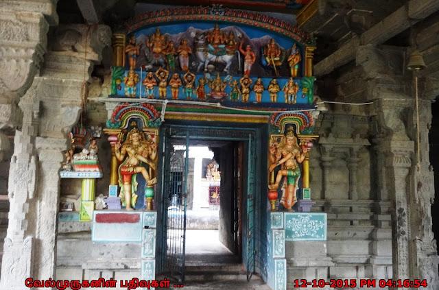 Oottathur Shiva Temple Near Padalur