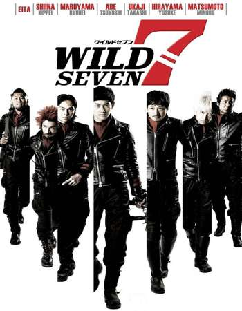 Poster Of Wild 7 2011 Dual Audio 720p BRRip [Hindi - Japanese] Free Download Watch Online