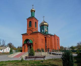 Васильківка, Дніпропетровська обл. Свято-Вознесенська церква