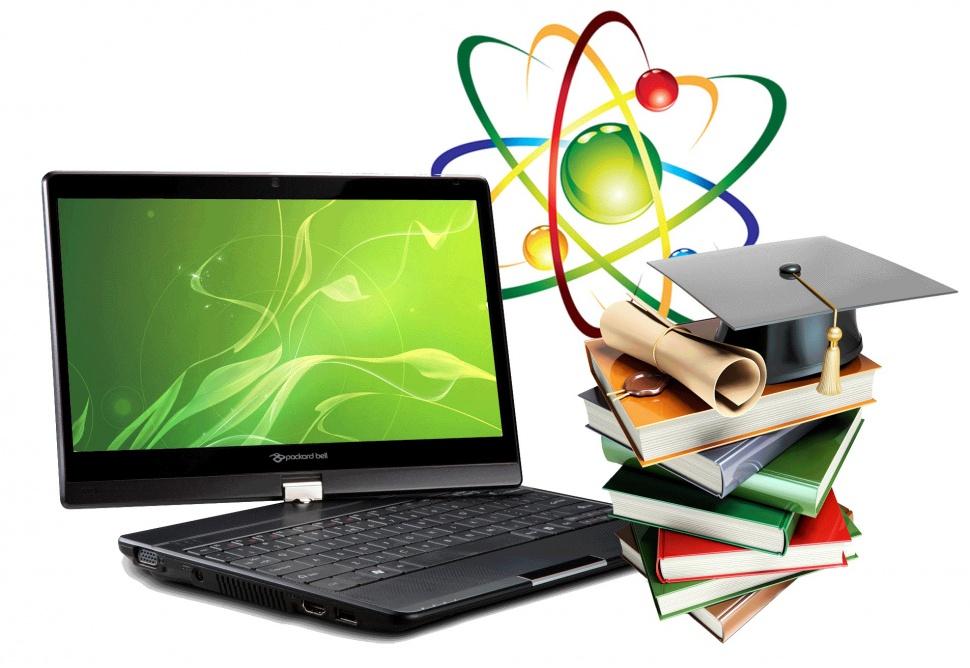 Поздравлением учителя, информатика в картинках для школьников
