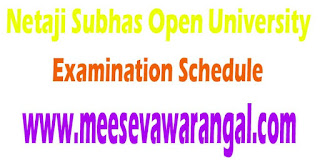 Netaji Subhas Open University Examination Schedule / Venue for 6 months Certificate Course in Human Rights- TEE December 2015