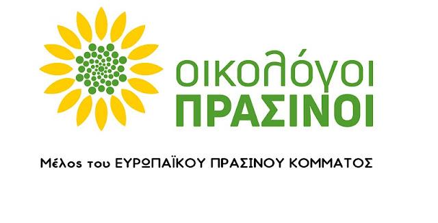 """Επιτυχημένη η παρέμβαση των """"Οικολόγων Πράσινων"""" για την προστασία του αιγιαλού και των παραλιών"""